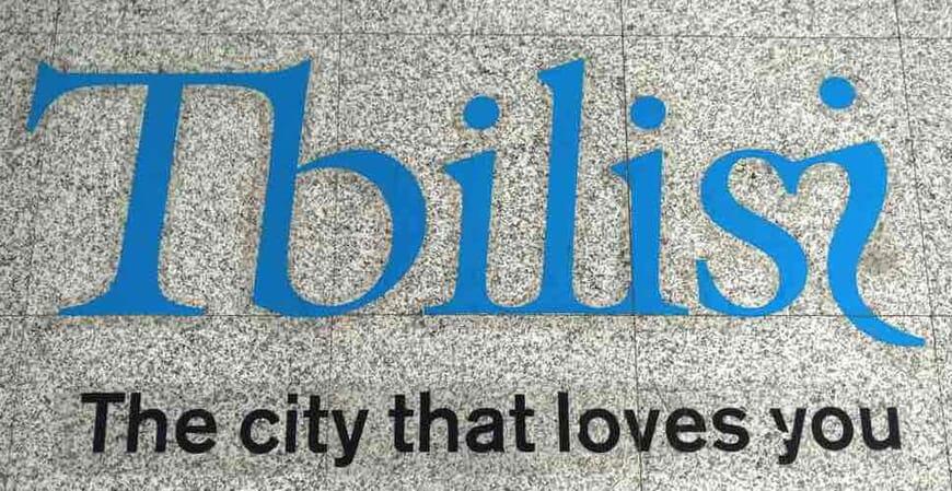 Tbilisi City AirPort